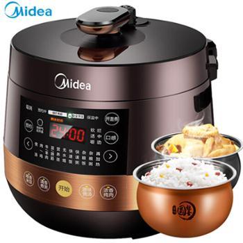 美的(Midea)电压力锅 球形双胆电饭锅 一键排气电高压锅 匀火速热压力煲YL50Easy203