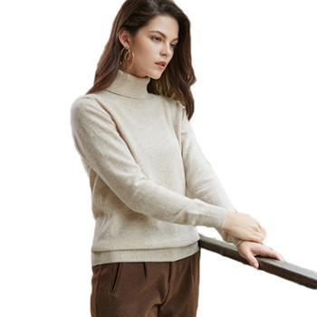 妙客女士修身显瘦针织衫羊绒