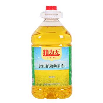 精为天 食用植物调和油家用炒菜食用油 5L
