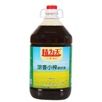 精为天 浓香小榨菜籽油毛菜油油香浓郁 5L