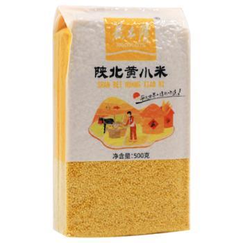 黄土情黄小米真空装500g*3