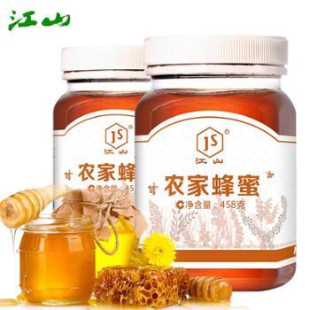 江山 农家蜂蜜 458gx2瓶