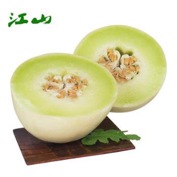 江山 玉菇瓜 甜瓜 2个 约4.5斤