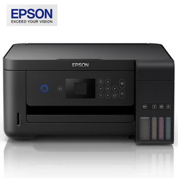 爱普生(EPSON)L3169墨仓式家用微信打印/照片打印A4彩色无线多功能一体机(打印/复印/扫描/wifi)