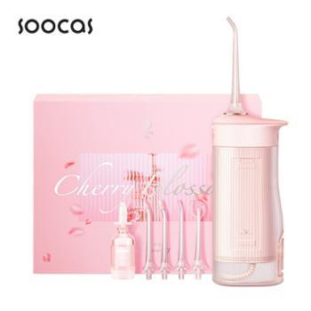 素士/SOOCAS全自动便携洗牙器W1樱花款