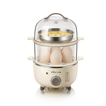 小熊/Bear煮蛋器双层多功能不锈钢蒸蛋器ZDQ-B14R1