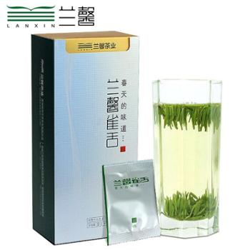兰馨 尊品雀舌 明前贵州绿茶盒装60g