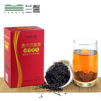 兰馨 贵州遵义红茶 纸盒装125g
