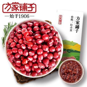 【方家铺子】 有机红小豆 1kg