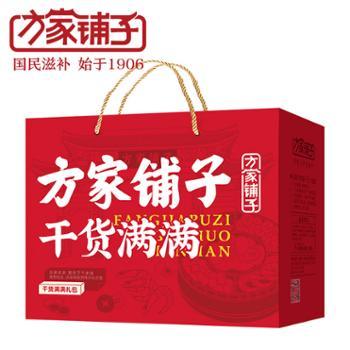 【方家铺子】 礼盒3764g 3764g