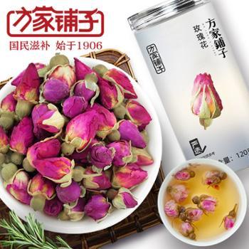 【方家铺子】玫瑰花120g