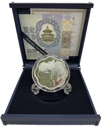 2020中国庚子(鼠)年梅花形银质纪念币(30g银)