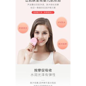 电动洁面洗脸仪充电硅胶洁面仪家用美容按摩清洁毛孔