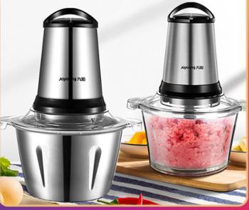 九阳绞肉机家用电动不锈钢小型打馅碎菜搅拌机料理机