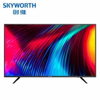 创维(Skyworth)40英寸创维电视智能网络高清平板液晶电视机40E1C