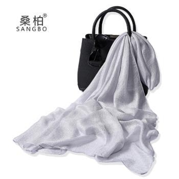 桑柏纯色雪纺长款丝巾女银灰