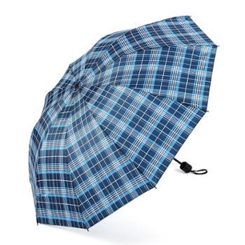 风范雨伞三折大号晴雨伞