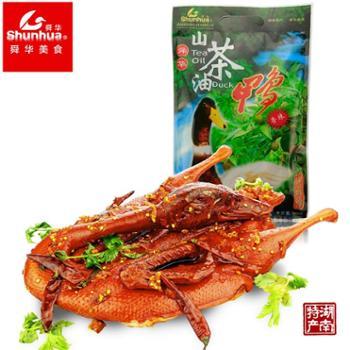 舜华山茶油鸭香辣口味460g