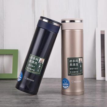 ZOJIRUSHI/象印 SM-JTE46 不锈钢真空保温杯 保冷杯 带滤茶网 专为爱喝茶人士设计