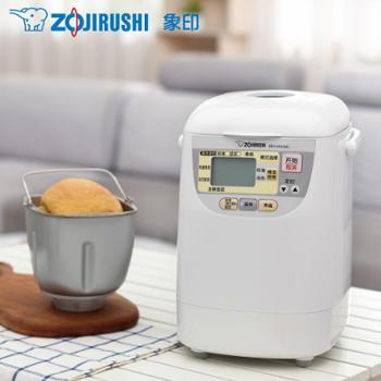 ZOJIRUSHI/象印BB-HAH10C-WZ1.6L全自动多功能面包机乐享生活可制作蛋糕曲奇果酱