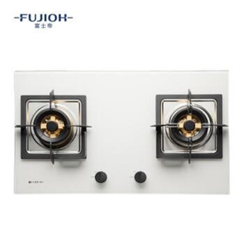 富士帝/FUJIOH嵌入式燃气灶白色JZT-FH100