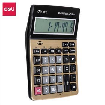 得力1541Z语音型计算器