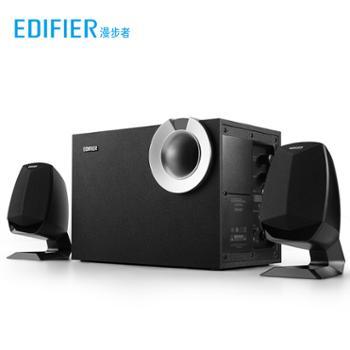 漫步者(EDIFIER)R201BT多媒体音箱2.1声道蓝牙音箱