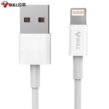 公牛/BULL公牛抗折断USB数据线苹果认证2.4A快充数据线GN-J7F10