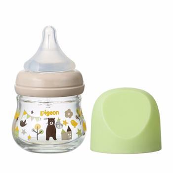 贝亲自然实感宽口径玻璃臻宝奶瓶160ml/80ml(熊)