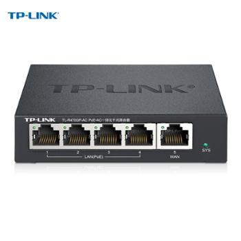 TP-LINKTL-R470GP-ACPoE供电·AP管管理一体化企业级路由器千兆端口