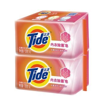 汰渍 Tide 内衣专用皂126G*4块装