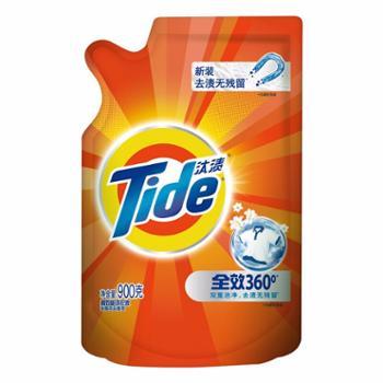 汰渍洗衣液双重洁净全效360 900g*1袋