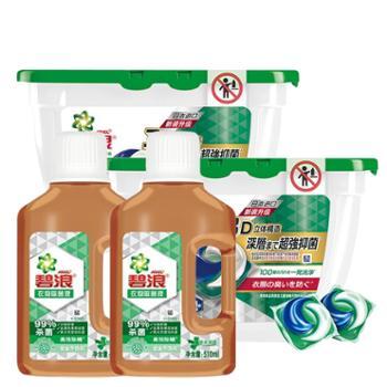 碧浪 长效抑菌洗衣组合套装(长效抑菌洗衣凝(17颗)盒装*2+除菌液510ML瓶装*2)
