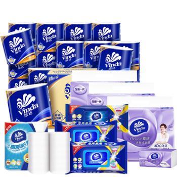 维达纸巾清洁套装( 维达V2833抽纸24包+厨房湿巾 48片*3包+厨房4卷+卷筒纸整箱27卷)