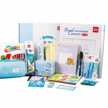 得力学生文具礼盒套装开学礼盒68903(蓝色)