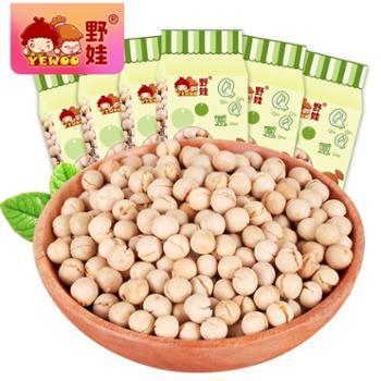 野娃新货熟豌豆独立小包120g*6袋