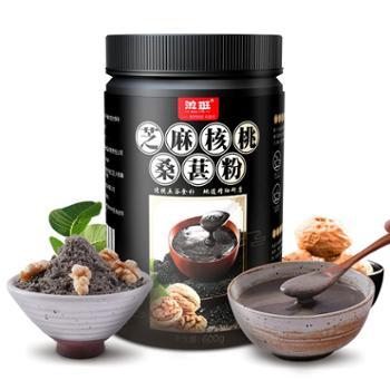 野娃徽班黑芝麻核桃黑豆桑葚粉600g/罐营养代餐粉