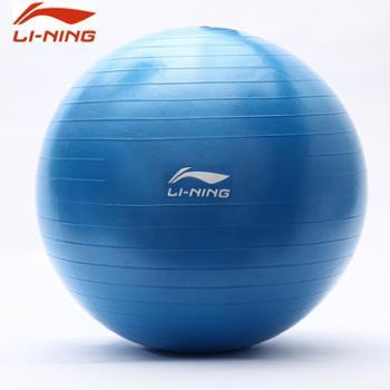李宁健身平衡瑜珈球768