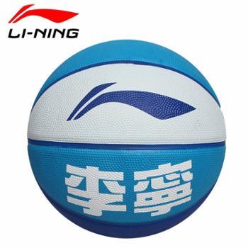 李宁橡胶篮球儿童7号比赛训练647