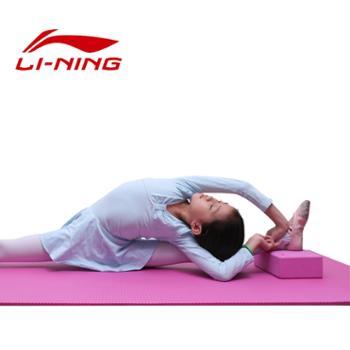 李宁压腿瑜伽砖2个装