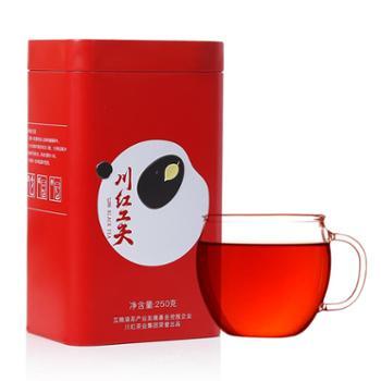 川红工夫红茶250g大分量半斤装
