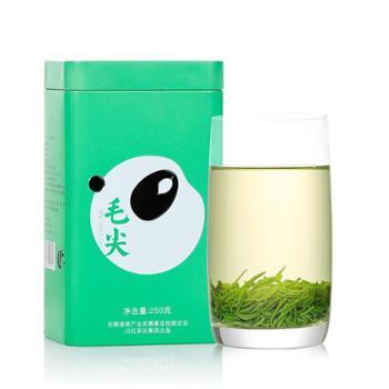 川红明前浓香型毛尖绿茶250g半斤装