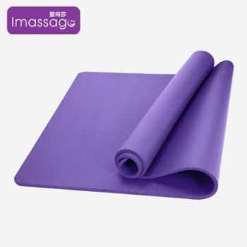 爱玛莎NBR瑜伽垫加宽加厚IM-YJ12