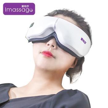 爱玛莎智能眼部按摩仪护眼IM-AM11