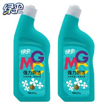 绿伞洁厕液800g*2瓶洁厕灵洁厕剂