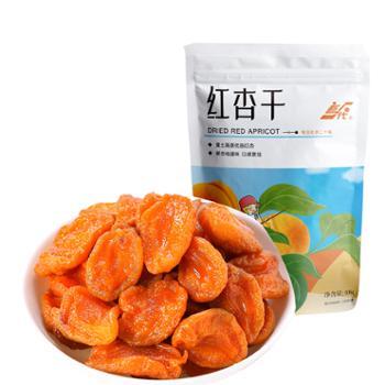 新一代 红杏干酸甜蜜饯果脯果干杏干杏肉孕妇 108g