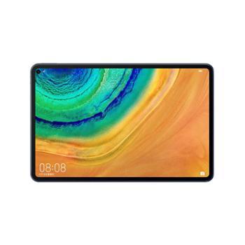 华为平板电脑MatePadPro配备10.8英寸屏搭载麒麟990
