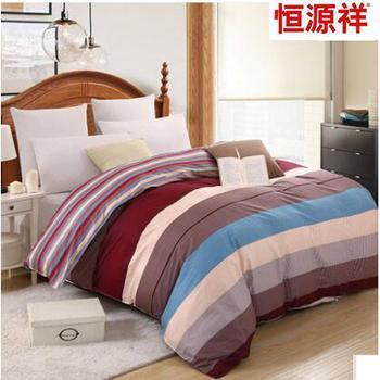 恒源祥家纺名典语录全棉被套单件纯棉被罩220*240ml适用:2m床1FB2030