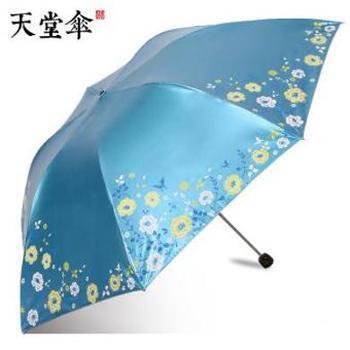 天堂伞 307E雪月风花 防晒防紫外线遮阳伞