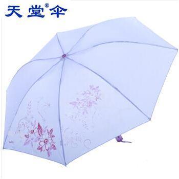 天堂伞 339S丝印三折遮阳晴雨两用伞 颜色随机